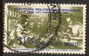 MEXICO C261 25th Anniversary Natl. Polytechnic Inst Used. VF. (697)