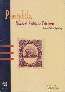 Persiphila Standard Philatelic Catalog of Qajar Dynasty issues. Paperback