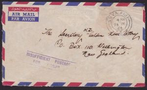 FIJI 1964 Airmail cover to New Zealand INSUFFICIENT POSTAGE FOR AIRMAIL.....5987
