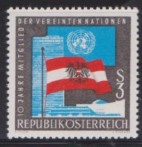 Austria #754 MNH