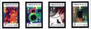 Hong Kong 826-29 MNH 1998 Hong Kong Designs