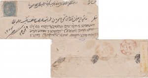 India 1/2a QV c1880 Domestic use. Cancel unreadable, small tear at bottom and...