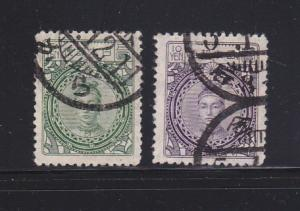Japan 188-189 Set U Empress Jingo