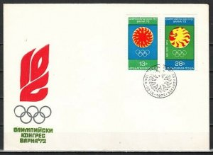 Bulgaria, Scott cat. 2106-2107. Olympic Congress issue. First day cover.