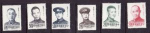 Taiwan-ROC-Sc#1954-9-Unused NH set-Martyrs of the Resistance-1975-