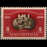 HUNGARY 1950 - Scott# C81 Stamp Day Set of 1 NH