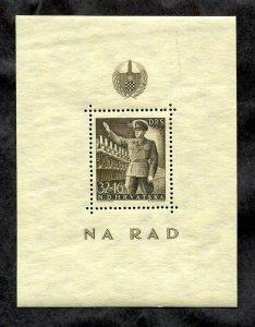 x044 - CROATIA 1944 WW2 Souvenir Sheet MNH. General Pavelich. 3rd Reich