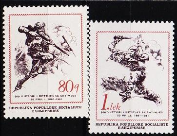 Albania. 1981 Complete Set(2v) Unmounted Mint
