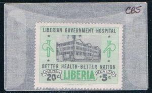 Liberia CB5 Unused Hospital 1954 (L0565)