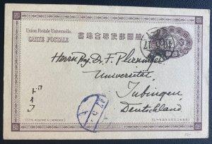 1907 Tokyo Japan Postal Stationery Postcard Cover To Tubingen Germany