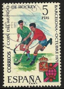 Spain 1971 Scott# 1693 Used
