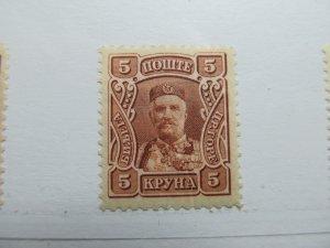 Montenegro Postage Due 1907 5k Fine MH* A5P17F339