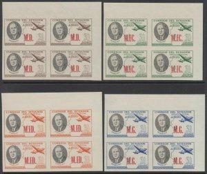ECUADOR 1949 ROOSEVELT OFFICIAL Bts O231 to O238 IMPERF BLOCKSx4 PLATE FLAW MNH