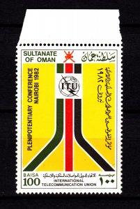 J27625 1982 oman set of 1 mnh #238 ITU