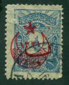 Turkey 1916 #B21 U SCV(2018) = $2.00