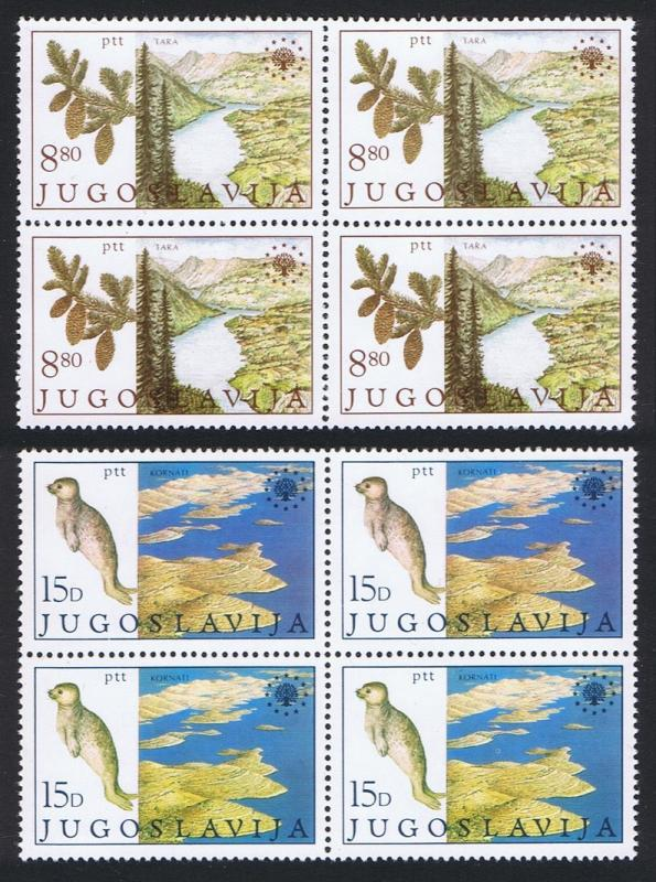 Yugoslavia Monk Seal Trees Nature Protection 2v Block of 4 SG#2037/38 SC#1584-85