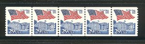 USA PNC SC# 2609 FLAG OVER WHITE HOUSE $0.29c PL# 11 WATER ACTIVATED PNC5 MNH