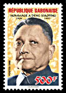 Gabon 928, MNH, Deng Xioaping In Memoriam