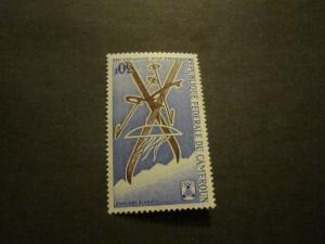 Cameroon #C91 Mint Never Hinged - WDWPhilatelic