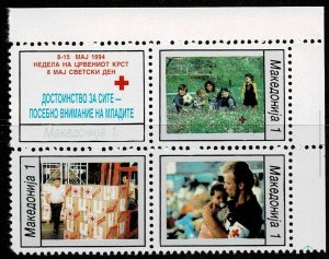 1994 Macedonia Postal Tax Block Of Four Scott Catalog Number RA54a Unused