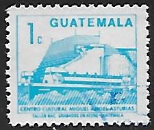 Guatemala # 445 - Cultural Center - used   -{BRN17}