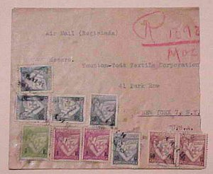 MOZAMBIQUE   10 STAMPS ON SMALL COVER 1947 REGISTERED 2 USA B/S