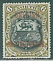 LIONS \ BOATS: NORTH BORNEO  - SG# 132b - MVLH  - NICE STAMP, VERY WELL CENTERED