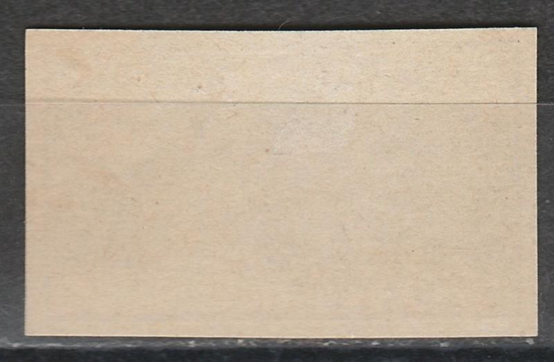 IVORY COAST 1906 BALLAY FR IMPERF PROOF