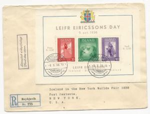 Iceland Scott #B6 Souvenir Sheet on Registered First Day Cover October 9, 1939