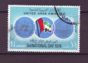 J20787 Jlstamps 1974 uae hv of set used #39 flag