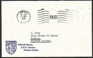SOLOMON IS 1978 local cover Honiara PAID machine cancel....................75640