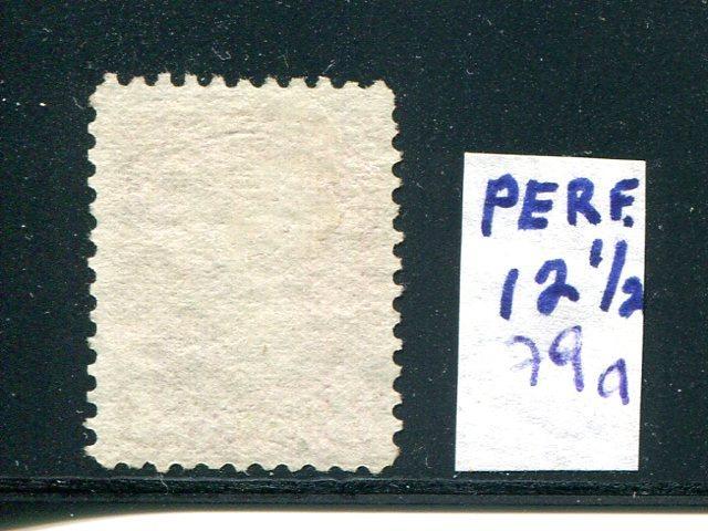 Canada #37d  copper red perf 121/2  Cat $1500 -   Lakeshore Philatelics