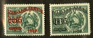 GUATEMALA 245-6 MNH SCV $2.50 BIN $1.25