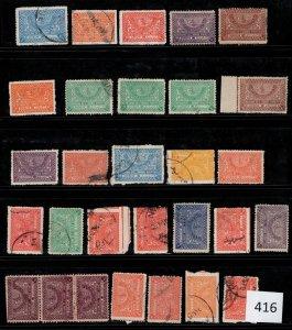 $1 World MNH Stamps (416), Saudi Arabia, 29 classic used stamps
