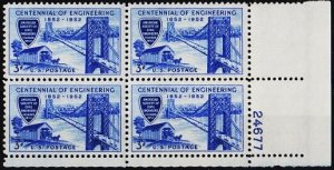 U.S.A. 1952 3c(Block of 4)(Mounted top right) S.G.1009 Unmounted Mint