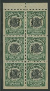 CANAL ZONE #38b 1c BOOKLET PANE VF-XF OG LH WITH TROPICAL GUM CV $575 BV1955