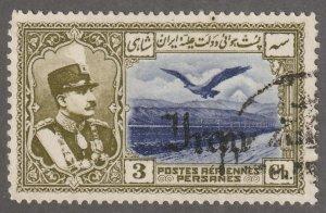 Persian stamp, Scott# C-53, used, hinged, Air mail/post, #CB-11