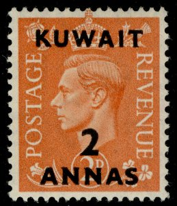 KUWAIT GVI SG67, 2a on 2d pale orange, M MINT.