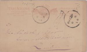 Indian States Travancore 8ca Conch Shell Postal Card c1930 to Quilon.  Toning...
