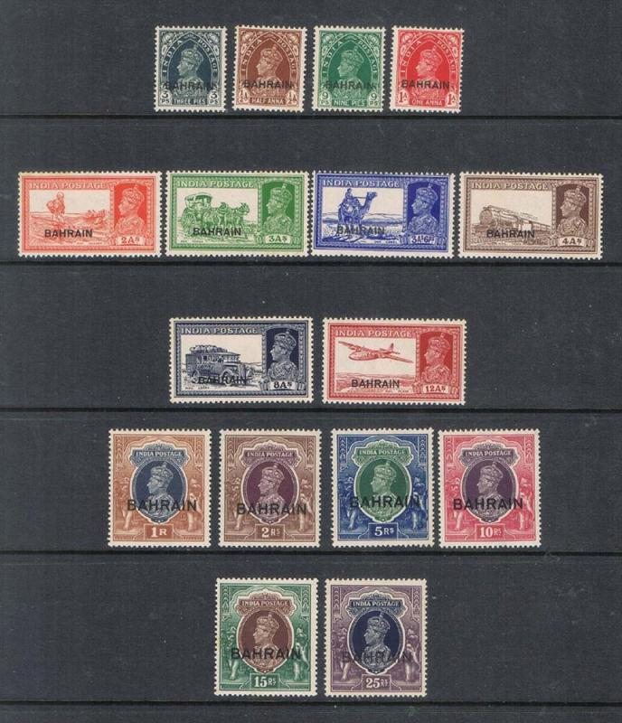 Bahrain 1938 K.G.VI SG 20-37 set of 16 MH - Scarce