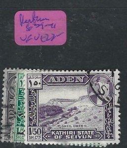 ADEN KATHIRI  (PP0807B)  SG 39-41  VFU