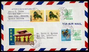 Ryukyu Islands 1960 Commerical Used Cover Naha to Canada