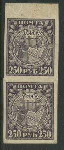 Russia - Scott 183 - General Issue -1917 - MLH - Verticle Pair of 250r Stamp