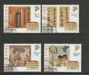 Singapore 1996 Civilization Museum FU SG 834/7