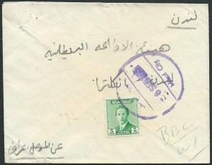IRAQ 1957 local cover with large MOSUL CITY violet rubber cds..............41132