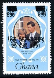 GHANA CHARLES AND DIANA WEDDING ANNIVERSARY 1991 DOUBLE OVERPRINT