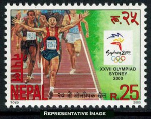 Nepal Scott 677 Mint never hinged.