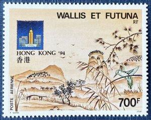Wallis and Futuna Islands C176 MNH Hong Kong (SCV $17.50)