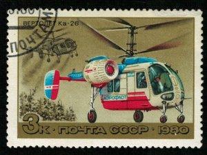 Helicopter KA-26 (T-8860)