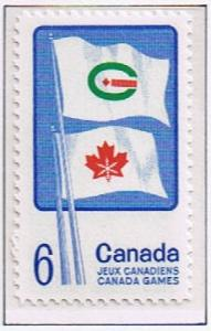 Canada Mint VF-NH #500 Canada Games